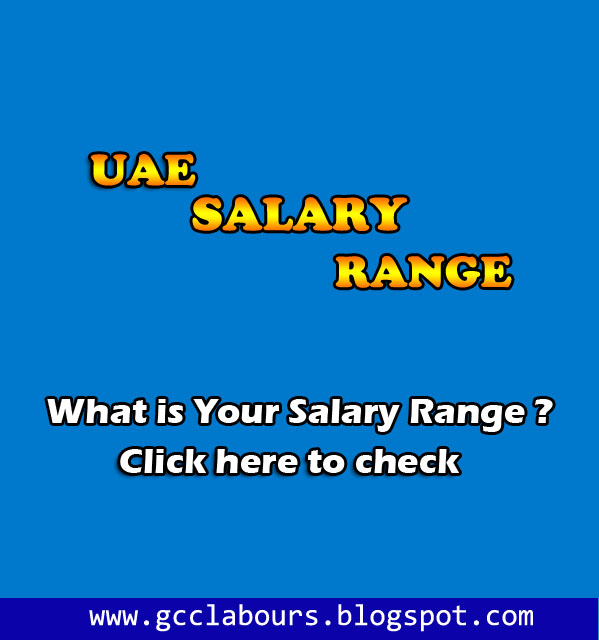 Salary averages in Gulf countries, gcc countries salary, Which Gcc country is paying high salary? Salary Range in United Arab Emirates