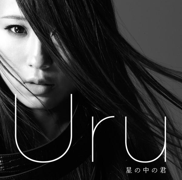 [Single] Uru – 星の中の君 (2016.06.15/MP3/RAR)