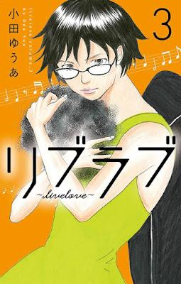 リブラブ livelove 第01-03巻 raw zip dl