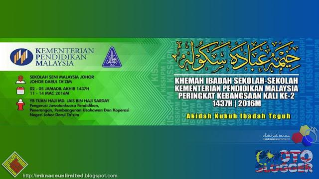 Khemah Ibadah Sekolah-Sekolah KPM Peringkat Kebangsaan Kali Kedua 1437H 2016