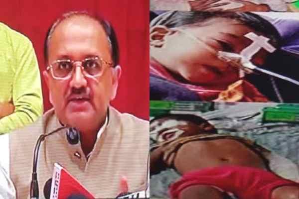 gorakhpur-kand-conspiracy-against-yogi-sarkar-exposed
