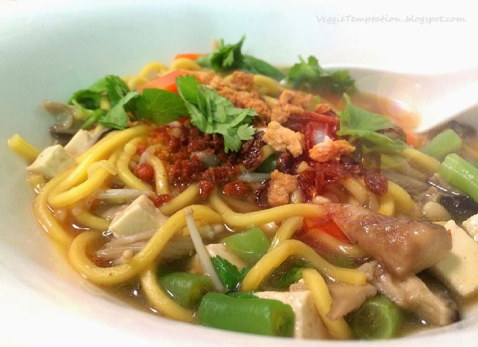 ♥ Veggie Temptation: Vegetarian Asian Noodle Soup