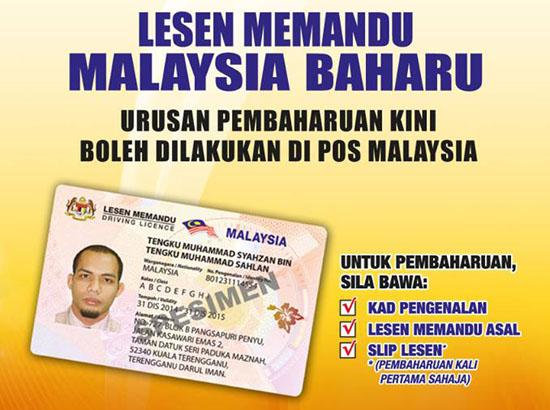 Cara Renew Lesen Memandu Di Pejabat Pos Malaysia Lalod