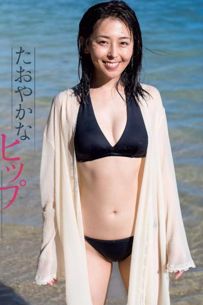 Emi Ito 伊藤えみ, FLASH 2020.03.03 (フラッシュ 2020年3月3日号)