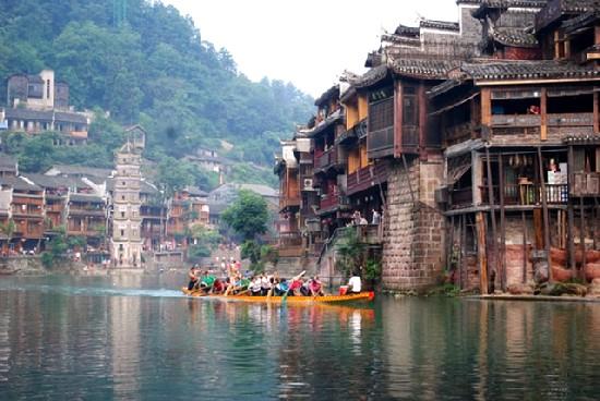 Pueblo de Fenghuang