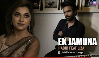 Ek Jamuna Lyrics Habib Wahid