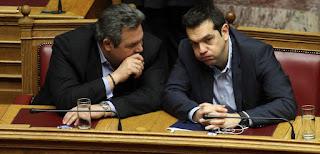 Τολμάνε να κάνουν δημοψήφισμα για το Σκοπιανό;