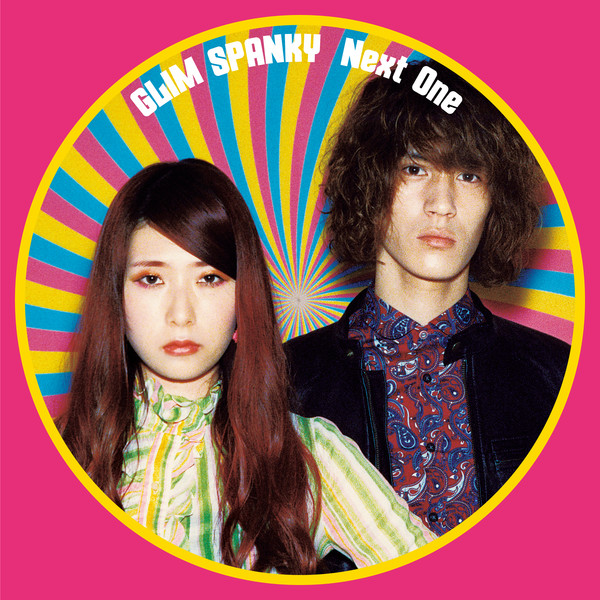 [Single] GLIM SPANKY – 怒りをくれよ (2016.07.01/MP3/RAR)