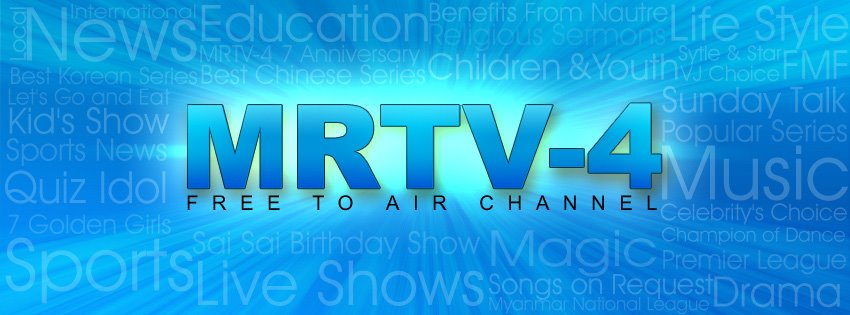 Myanmar Online TV: MRTV-4 Broadcast Live Streaming