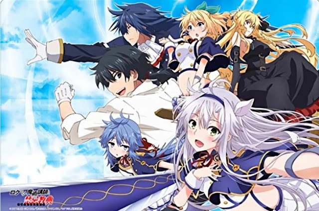 Rokudenashi Majutsu Koushi to Akashic Records - Top Fantasy School Anime List