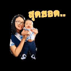 Nong Baibua baby v.1