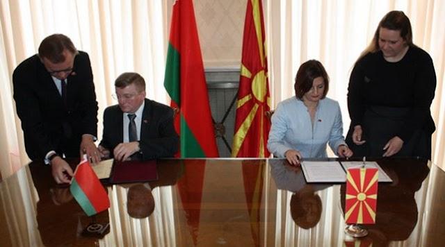 Kulturministerien von Belarus und Mazedonien unterzeichnen Kooperationsabkommen
