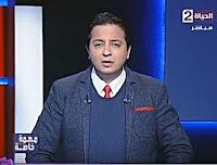 برنامج مهمة خاصة 20/2/2017 أحمد رجب - قرية عرب العطيات