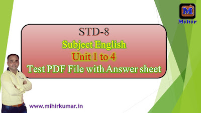 Online, Download, English, Test, PDF, File, STD-8, Semester, 1, Answer Key,  SCE Evaluation, Mulyakan, Test Online, PDF File, My blog, All Test, One  PDF File, Very, Useful, Teacher, Student