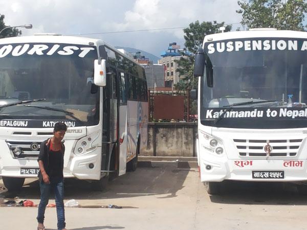 Kathmandu kakarvitta Kathmandu Bus service