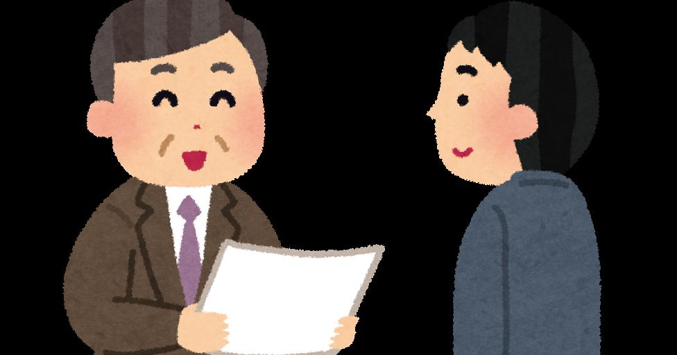 サラリーマンの転職のメリット10個|サラリーマンの転職で多い理由3つ