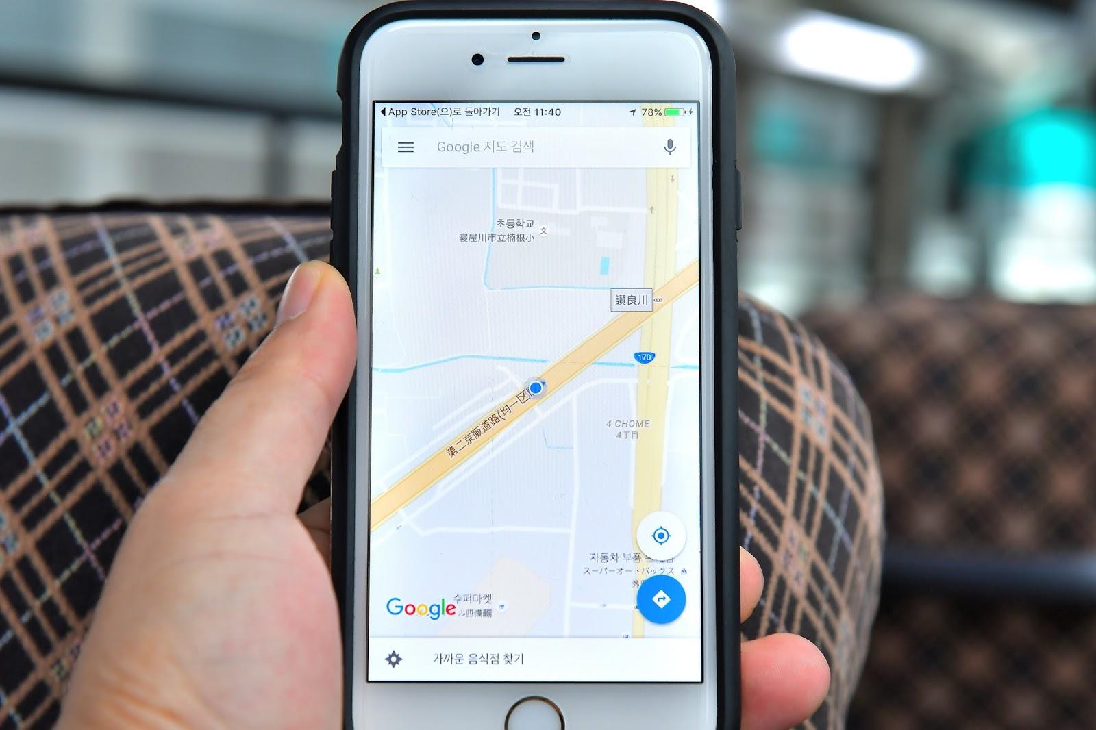 【2019年最新版】韓国旅行向けWifiレンタル&SIMカードを徹底比較!