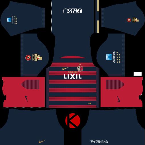 Kashima Antlers 鹿島アントラーズ 2017 - Dream League Soccer Kits