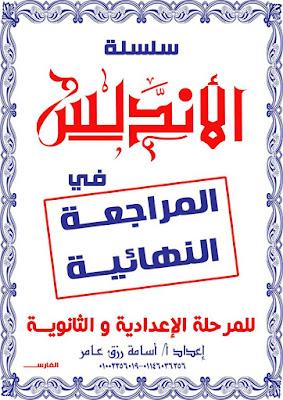 http://www.ajyalalandalous.com/