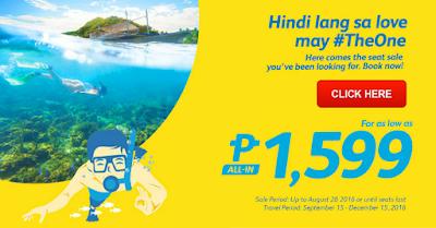 Cebu Pacific Promo 2016  Bohol Coron Davao & Puerto Princesa Promo