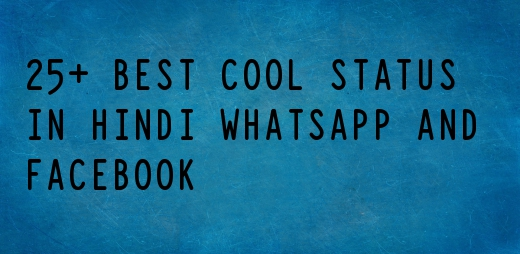 25+ BEST COOL STATUS IN HINDI WHATSAPP AND FACEBOOK