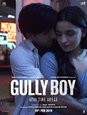 Gully Boy Hit or Flop - Box Office Collections