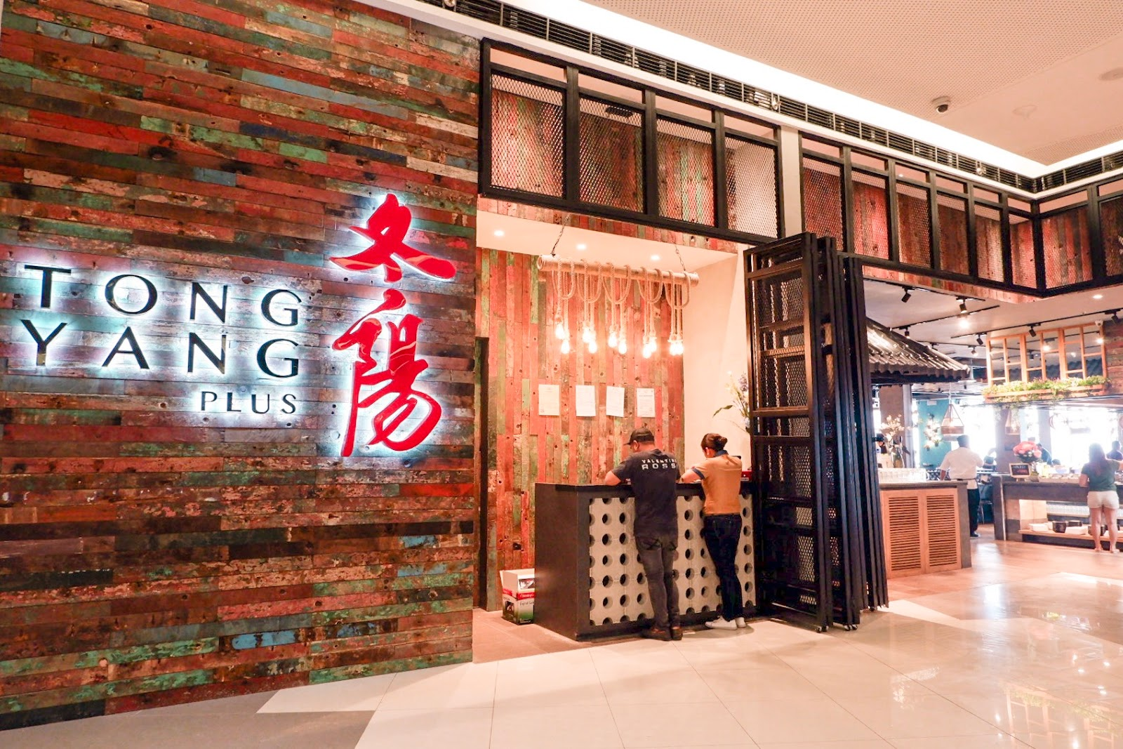 Tong Yang Plus Opens its First Branch in Cebu at SM Seaside