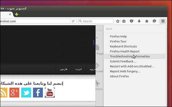 كيفية-إسترجاع-الاعدادات-الافتراضية-Reset-متصفح-فايرفوكس