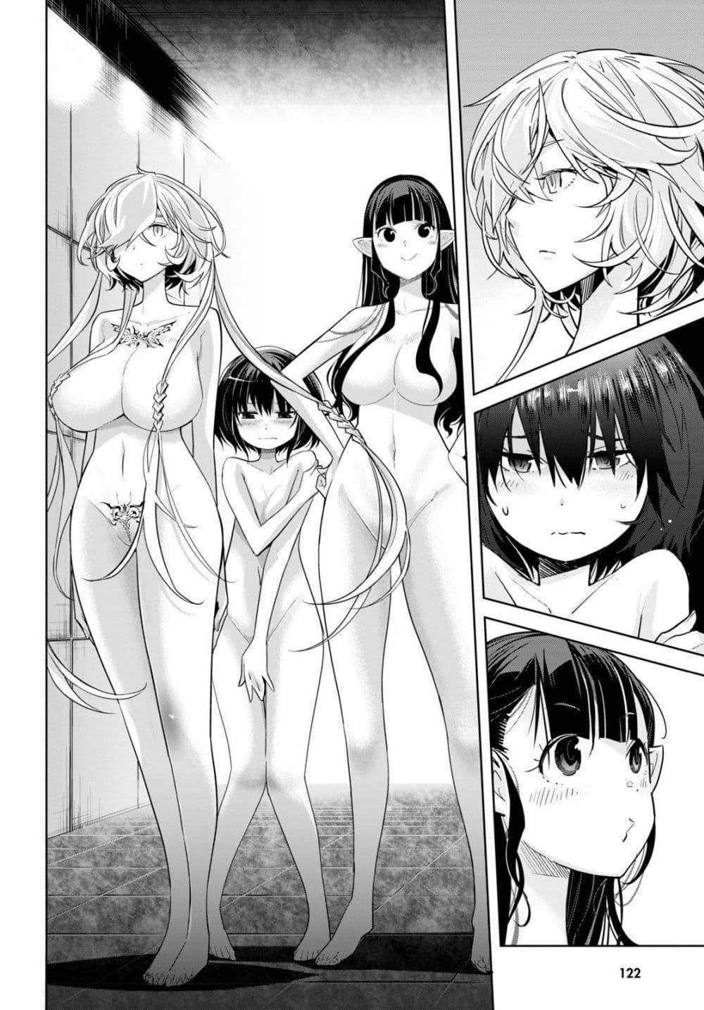 อ่านการ์ตูน Game obu Familia - Family Senki ตอนที่ 21 หน้าที่ 8