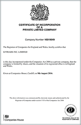 Сертификат GFTrade