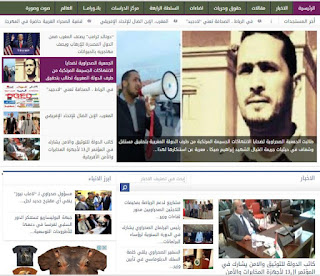 LA-MAP, new news service to strengthen Saharawi issue's presence on internet