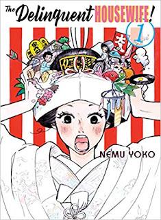 Nemu Yoko