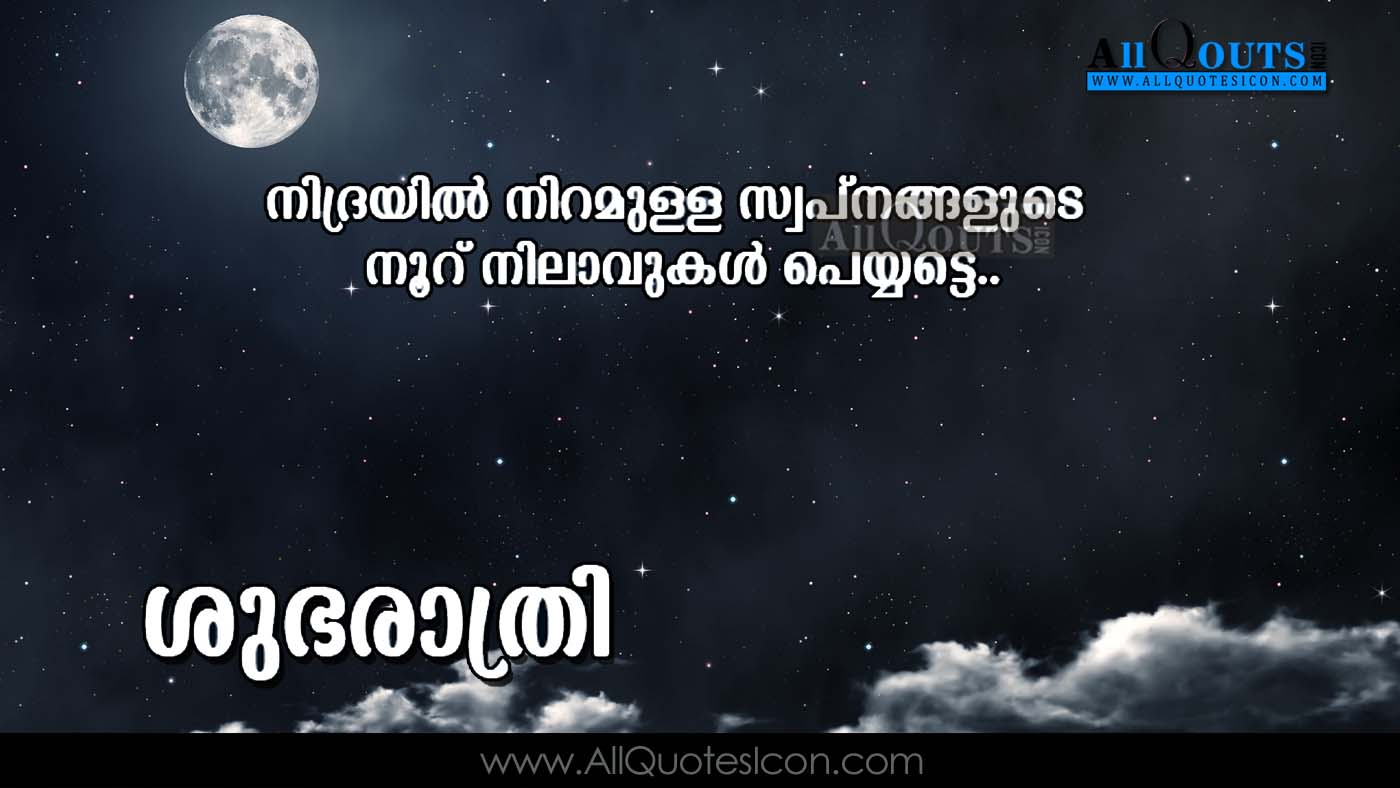 Good night quotes in malayalam malayalam good night quotes with images wwwallquotesiconcom good night quotes in malayalam altavistaventures