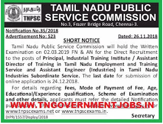 tnpsc-engineering-graduates-exam-2018