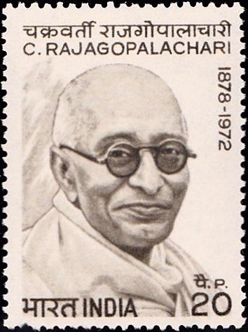 ராஜாஜி, முதல்வராக இருந்தபோது... Rajaji%2Bstamp1