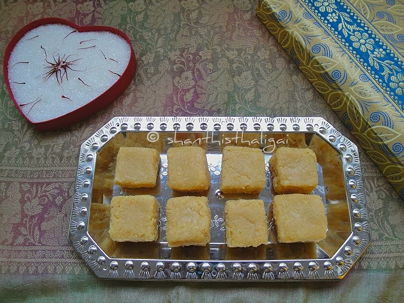 HOW TO MAKE  BADAM BURFI, ALMOND BURFI