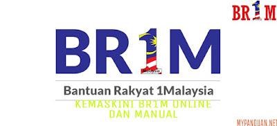 Kemaskini BR1M 2018 Secara Online dan Manual
