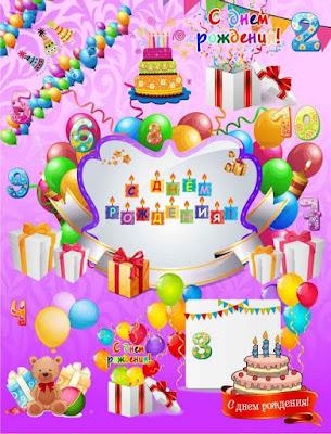Happy Birthday Imagens PNG