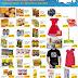 عروض زى مارت فاميلى شوب البحرين Zee Mart Family Shop حتى 16 أبريل
