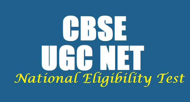CBSE NET Answer Keys, UGC NET OMR sheets,cbsenet.nic.in