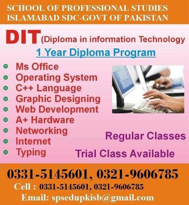 DIT CIT Web Development CCTV EFI Revit Shorthand Stenographer Autocad QS Civil Surveyor air ticketi