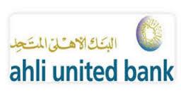وظائف لطلبة كلية التجارة فى البنك الأهلي المتحد فى مصر 2021