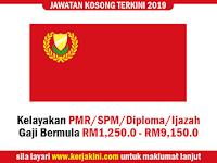Jawatan Kosong 2019 Negeri Kedah Darul Aman - Kelayakan PMR/SPM/Diploma/Ijazah