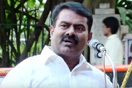 Tamils Life Is Cheaper Than Dog's Price – Seeman Speech 2016