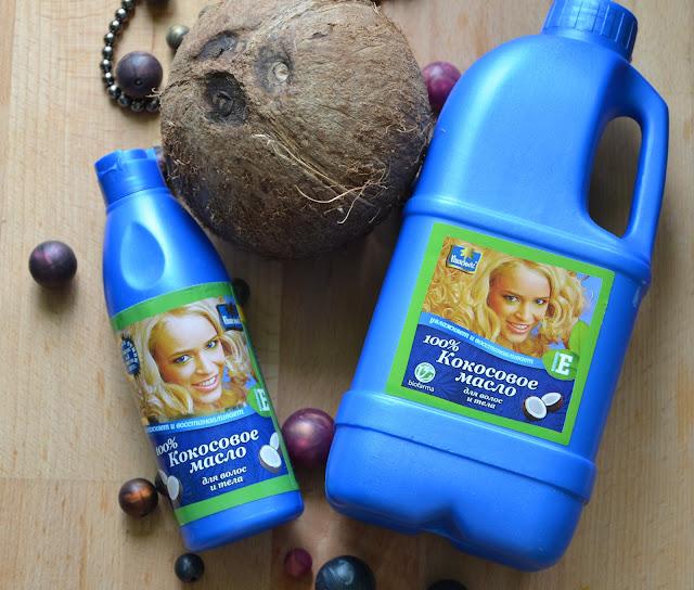 Кокосовое масло для волос и тела Parachute Coconut Oil