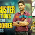 Sarrainodu in Tollywood Top 5 Hits