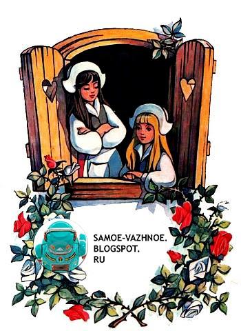 набор открыток Беляночка и Розочка открытки СССР сказка советская