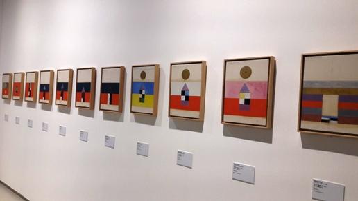 L'emozione dei COLORI nell'arte - GAM - Torino