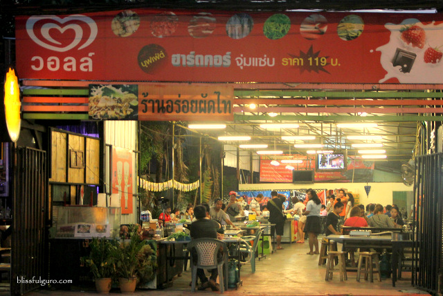 Chiang Mai Food Blog