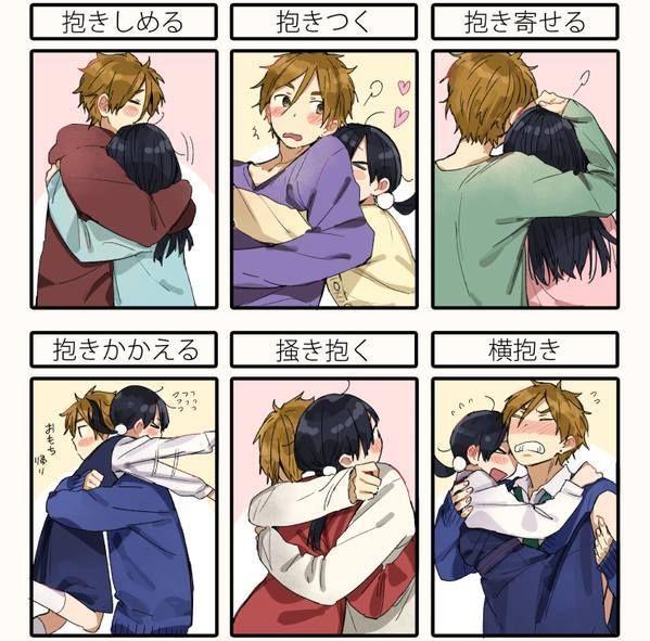 「抱抱」一詞在日文中有很多種不同的說法,大家知道要如何區分嗎?    今天就讓我們一起來了解這個問題吧!